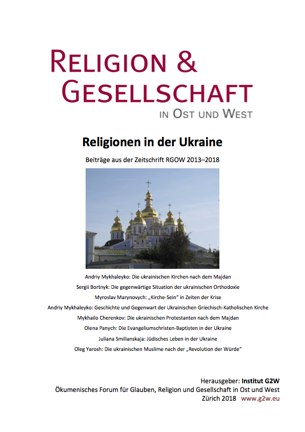 Religionen in der Ukraine 2013 2018